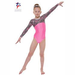 ab83b955975e Buy long sleeve gymnastics. Shop every store on the internet via ...